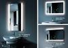 智能浴柜与镜灯